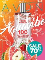 Каталог AVON 11/2018. Косметика и парфюмерия AVON.