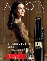 Каталог AVON 14/2018. Косметика и парфюмерия AVON.