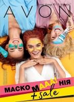 Каталог AVON 01/2019. Косметика и парфюмерия AVON.