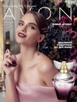 Каталог AVON 06/2019. Косметика и парфюмерия AVON.