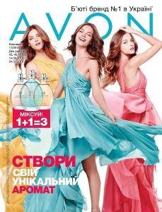 Каталог AVON 11/2019. Косметика и парфюмерия AVON.